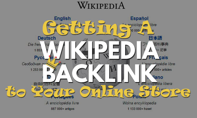 wikipedia backlink to your online store